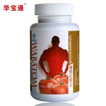华通宝 西红为生牌番茄红素胶囊 0.25g*60粒
