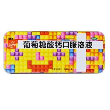 【健保通】辅仁 葡萄糖酸钙口服溶液 10ml*24支