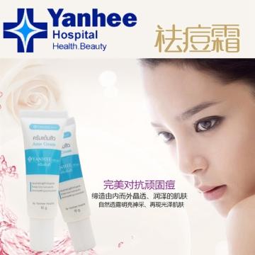 【泰国直供 国内现货包邮】Yanhee祛痘霜 10ml 去疤祛痘祛粉刺祛痘不留印