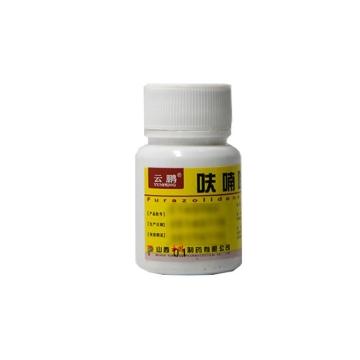 云鹏 呋喃唑酮片 0.1g*100片【Y】