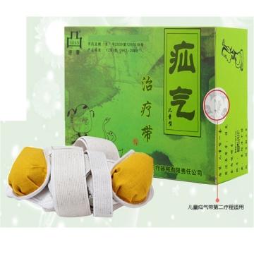 【健保通】缮康疝气带(儿童型) 1系列(疝气包、腰带、束带)