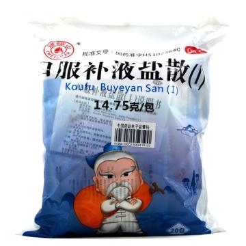 【瀚银通、健保通】峨眉山 口服补液盐散 Ⅰ  14.75g*20袋