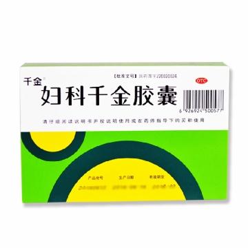 【瀚银通、健保通】千金 妇科千金胶囊 0.4g*12粒*3板*1袋