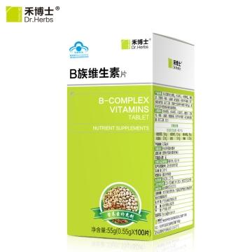 【瀚银通、健保通】禾博士B族维生素片 55g(0.55g*100片)