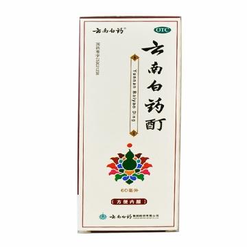 【健保通】云南白药 云南白药酊 60ml*1瓶
