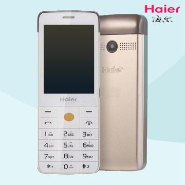 海尔手机M315 老人机手机 直板按键功能机 金色 银色 黑色可选 请下单备注
