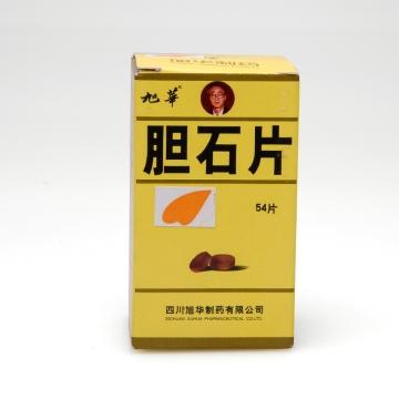 旭华 胆石片 0.5g*54片*1瓶