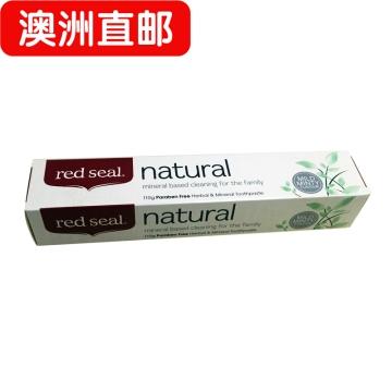 【澳洲直邮】red seal红印天然牙膏100g 新西兰进口*3