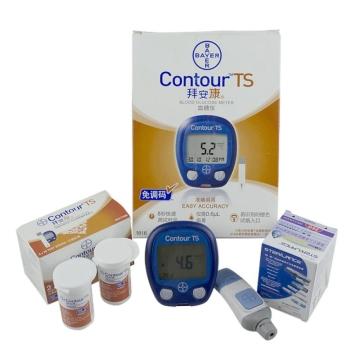 拜安康血糖仪套装 血糖仪1816+血糖检测试纸50次+采血针50支