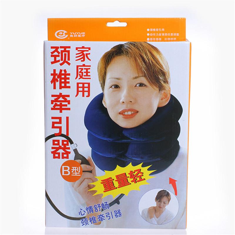 【健保通】鱼跃医疗颈椎牵引器(B型) B型