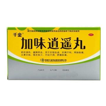 【健保通】千金 加味逍遥丸 水丸  6g*10袋