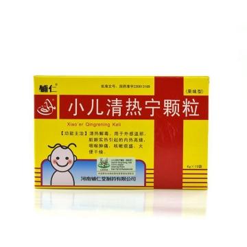 辅仁 小儿清热宁颗粒 果味型  4g*10袋