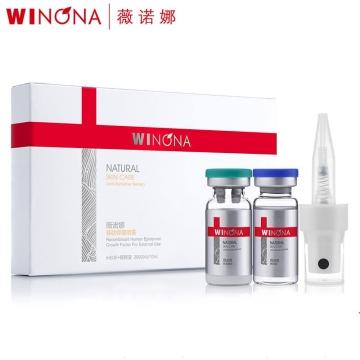 薇诺娜寡肽(rhEGF)修复喷雾_20000IU*2瓶 促进表皮生长 去红血丝