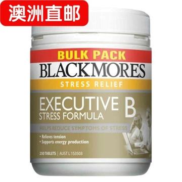 【澳洲直邮】 Blackmores/澳佳宝 复合维生素B  250粒