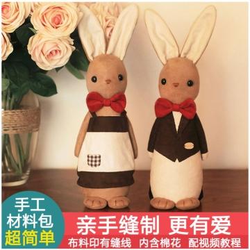 【紫荆屋】暖猫diy材料包海绵宝宝派大星挂件