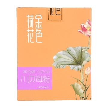【健保通】川贝母粉 金色荷花2g*6袋 四川