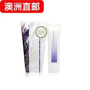 【澳洲直邮】linden leaves 护手霜(梦幻薰衣草)60毫升 包邮