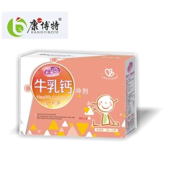 果聪牛乳钙冲剂(纸盒装) 2克*20袋