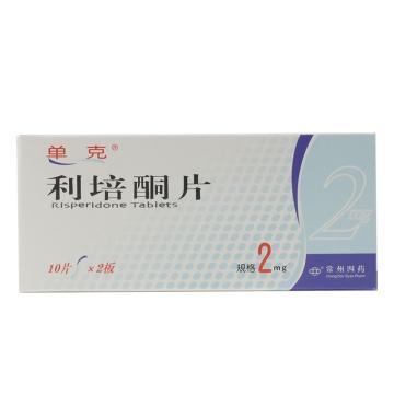 单克 利培酮片 2mg*10片*2板【Y】