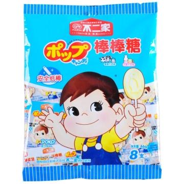 不二家棒棒糖儿童零食 水果棒棒糖 牛奶棒棒糖 糖果零食 (香醇牛奶味+乳酸牛奶味)_46g(8支装)