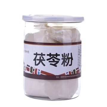 【瀚银通、健保通】茯苓粉 200g