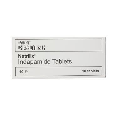 纳催离  吲达帕胺片 薄膜包衣片  2.5mg*10片*1板【Y】