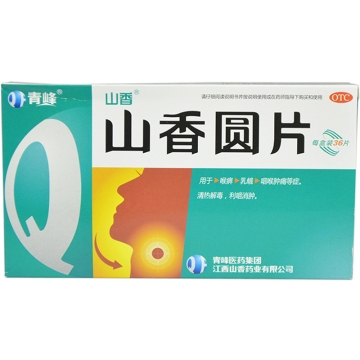 【健保通】山香 山香圆片 薄膜衣片 0.5g*12片*3板