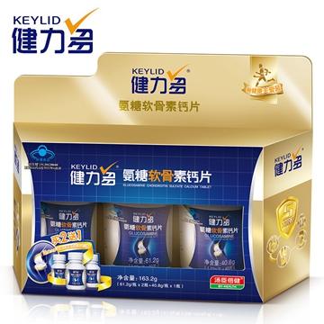 【健保通】健力多氨糖软骨素钙片 60片*2瓶+40片