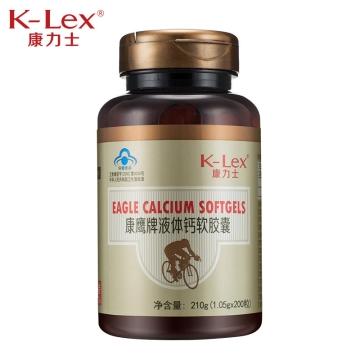 康力士 康鹰牌液体钙软胶囊(含钙) 200粒