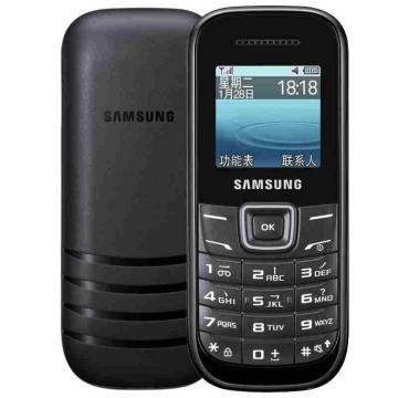 三星手机 E1200 GT-E1200R 直板按键手机 老人手机 备用机 黑色