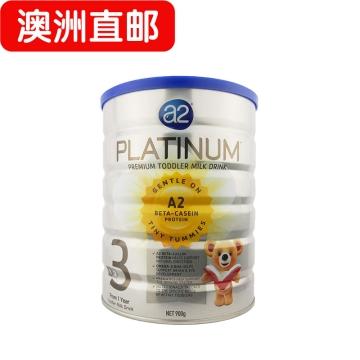 【澳洲直邮】A2白金版三段奶粉婴幼儿奶粉 新西兰进口 900g*3