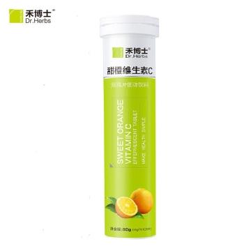 【瀚银通、健保通】禾博士甜橙维生素C泡腾片 80g(4g/片*20片)
