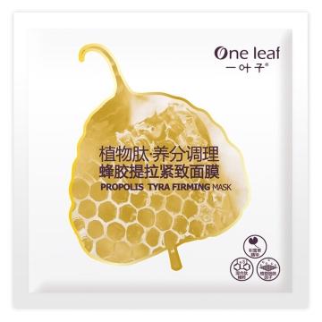 一叶子 植物肽·养分调理  蜂胶提拉紧致面膜 25ml/片