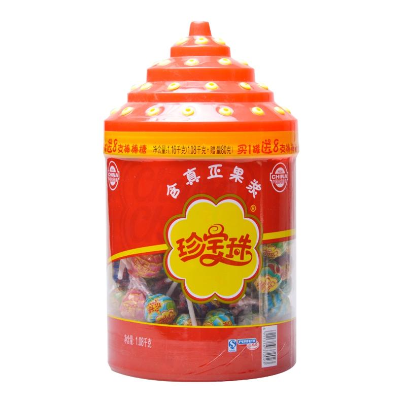 珍宝珠 棒棒糖 混合味水果硬糖儿童休闲零食品棒棒糖
