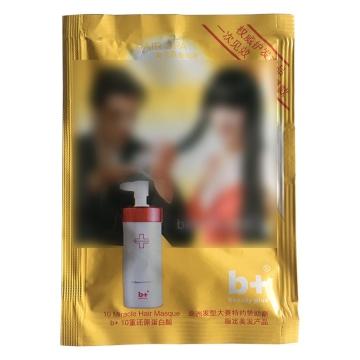 b+10重还原蛋白酸_20ml 严重受损发质救星 修护秀发 还原健康 强韧光泽