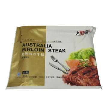 大汤源澳洲进口牛排套装 西冷牛排7片 生制速冻 随形牛排