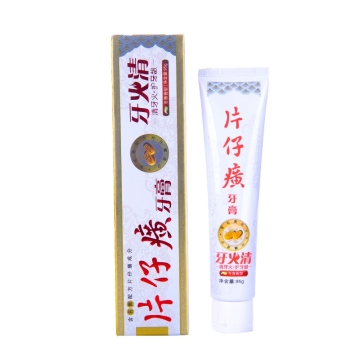 片仔癀牙火清牙膏(冬青香型)_95g*1支 含片仔癀成分 清牙火 护牙龈