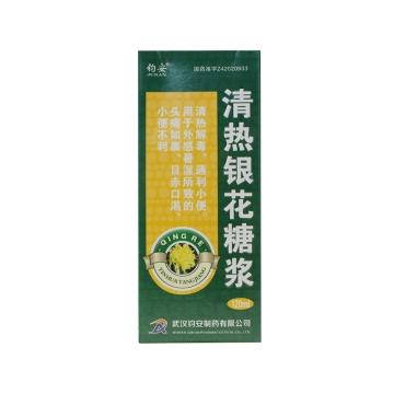 钧安 清热银花糖浆 120ml*1瓶【Y】