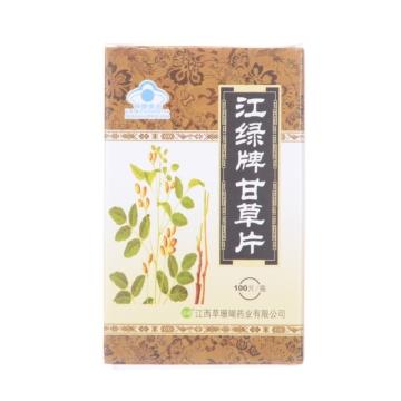 【瀚银通、健保通】江绿牌甘草片 0.2g*100片*1瓶