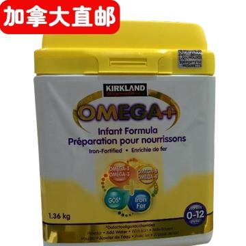 【加拿大直邮】柯克澜一段婴儿配方奶粉Kirklandomega+ infant formula?