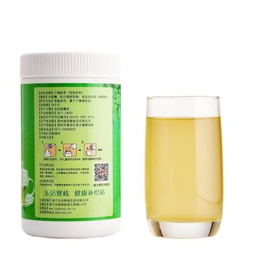 臻之膳小清新茶罐装 250g/罐