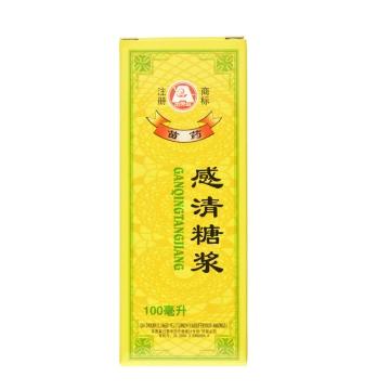 【瀚银通、健保通】百灵鸟 感清糖浆 100ml*1瓶