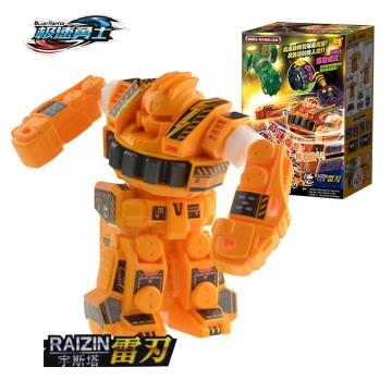 骅威 极速勇士 宇斯塔雷刃 适用3岁以上 宝宝玩具 儿童益智玩具