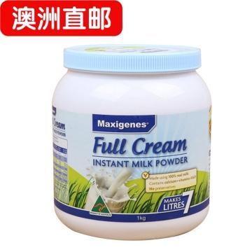 【澳洲直邮】Maxigenes 蓝胖子奶粉 新西兰进口 1KG*6