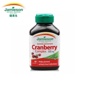 【加拿大直邮】 Jamieson健美生/蔓越莓胶囊 高浓度蔓越莓提取物复合胶囊 保护女性健康 60粒/500mg