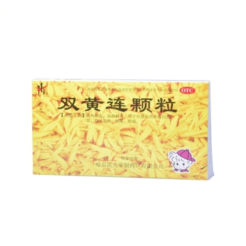 【健保通】弘泰 双黄连颗粒 5g*10袋