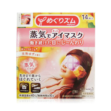 日本花王蒸汽眼罩 柚子香味 14片/盒
