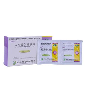 【健保通】五维赖氨酸颗粒 迈维希 5g*12袋