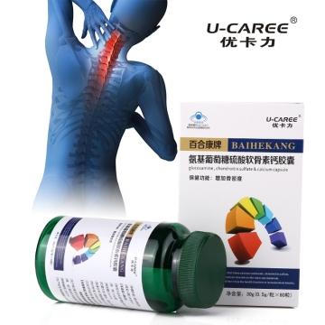 优卡力百合康牌 氨基葡萄糖硫酸软骨素钙胶囊 0.5g×60粒