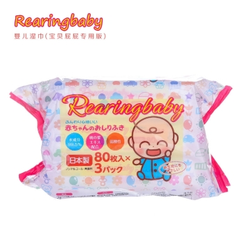 Rearingbaby 婴儿湿巾(宝贝屁屁专用版) 80枚